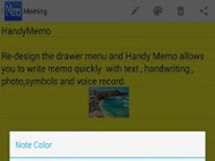 Handy Memo Pro Key 5.2 Screenshot