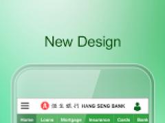 Hang Seng Personal Banking 2.6 Screenshot