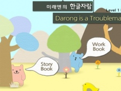 Hangul JaRam - Level 1 Book 1 1.0.7 Screenshot