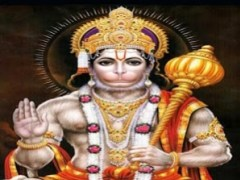 Hanuman Aarti Free 1.2 Screenshot