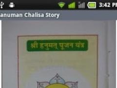 Hanuman Chalisa Story 1.0 Screenshot