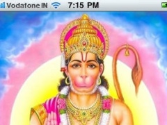 Hanuman Chalisa with Audio 1.0 Screenshot