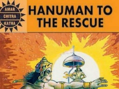 Hanuman to the Rescue (The Monkey God helps Rama) - Amar Chitra Katha Comics 3.0 Screenshot