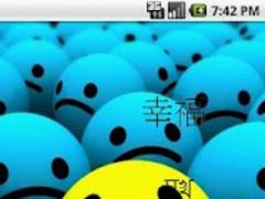 Happiness Live Wallpaper 1.0 Screenshot