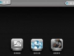 Happup KTV For iPhone 1.1.0 Screenshot
