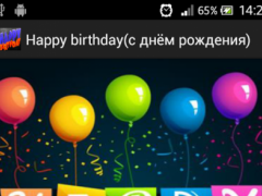 Happy Birthday Greeting cards 1.2 Screenshot