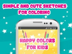happy colors for kids 1.1 Screenshot