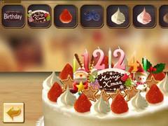 Happy Decoration Lite 1.12 Screenshot