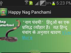 Happy Nag Panchami Sms Quotes 1.2 Screenshot