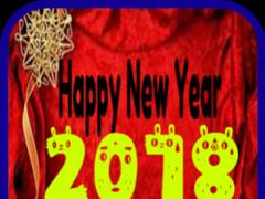 happy new year 2018 1.3 Screenshot