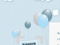 Happy QR 1.3 Screenshot