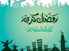 Happy Ramadan Wallpapers 1.0 Screenshot