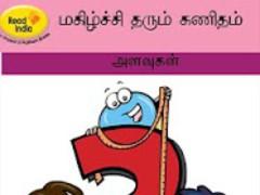 Happy Tamil Maths3 1.3.0 Screenshot