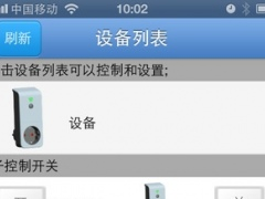 HD Socket2 1.2 Screenshot