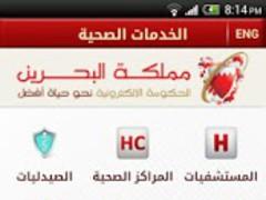 Health Services 1.0.1 Screenshot