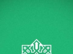 Heare Mecca App 1.0 Screenshot