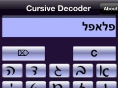 Hebrew Cursive Decoder 1.0 Screenshot