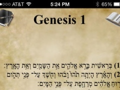 Hebrew Old Testament 2.3 Screenshot