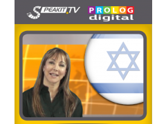 HEBREW on Video! Speakit.tv 1.05 Screenshot