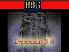 Hebrew Truth 1.399 Screenshot