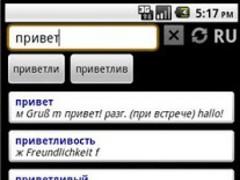 HedgeDict: De-Ru-De 2.6.6.1 Screenshot