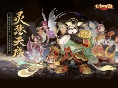 Helicopter Rescue Parking 3D Free 1.3 Screenshot