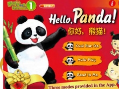 Hello Panda-Big Book Chinese Level 1 Book 1 1.02 Screenshot