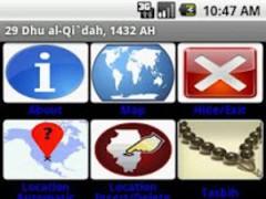 HemeAzan 1.1.1 Screenshot