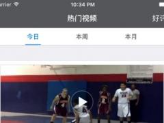 HERO体育 for 篮球 1.0 Screenshot