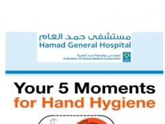 HGH Hand Hygiene poster 1 Screenshot