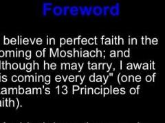 Highlights of Moshiach 1.2.02 Screenshot