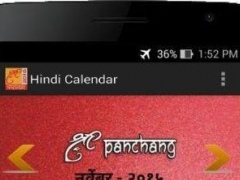 Hindi Calendar Panchang 2016 5.0 Screenshot