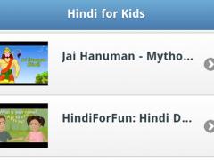 Hindi for Kids 1.0 Screenshot