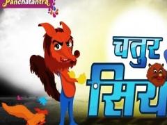 Hindi Kids Story By Pari #8 2.0.1 Screenshot