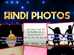 Hindi Photos 1.0 Screenshot