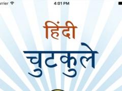Hindi Pride Hindi Jokes 1.4 Screenshot