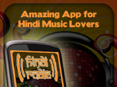 Hindi Radio - With Recording 1.0 Screenshot