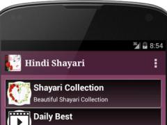 Hindi Shayari Images 2.5.2 Screenshot