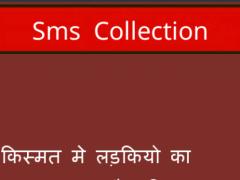 Hindi Status Message Jokes 1.0 Screenshot