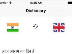 Translate english to hindi in english words