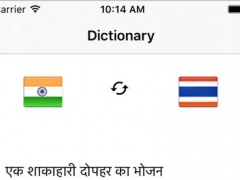 Hindi to Thai Translation - Thai to Hindi Translation & Dictionary 1.0 Screenshot