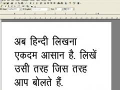 HindiPad 1.2 Screenshot