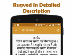 Hindu Ved Puran In Hindi 1.1 Screenshot