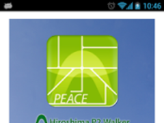 Hiroshima P2 walker 2.3.0 Screenshot