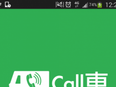 HK Call CHE (Driver) 1.1.0.507 Screenshot