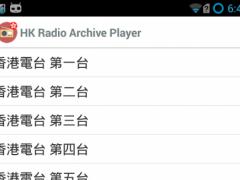 HK Radio Archive Player 1.0.6b Screenshot