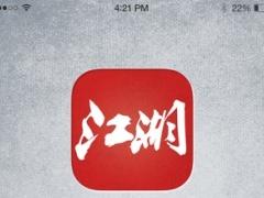 HOHA 1.1 Screenshot