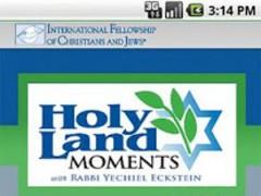 Holy Land Moments 48 Screenshot