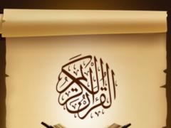 Holy Quran in Russian Language 1.5 Screenshot
