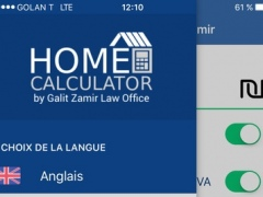 Home Calculator : Calculate the costs of your property purchase in Israel 1.7 Screenshot